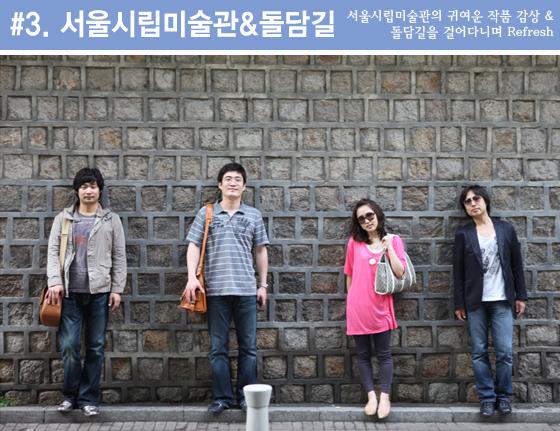 서울시립미술관과 돌담길