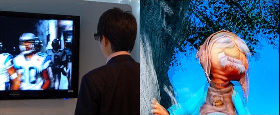 3D TV 관람하는 사진