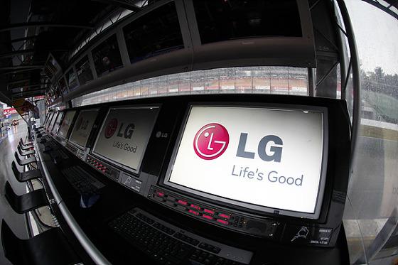 LG 레이싱 컨트롤 현장