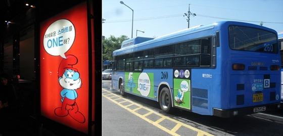 버스 사진
