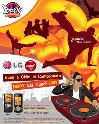 LG 광고 사진