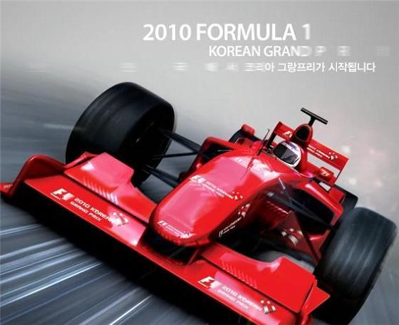 2010 FORMULA 1
