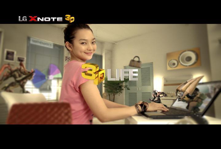 신민아 광고 사진