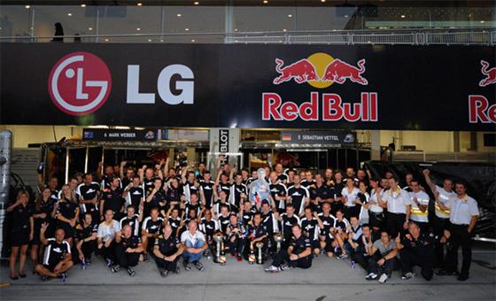레드불 팀 단체 사진