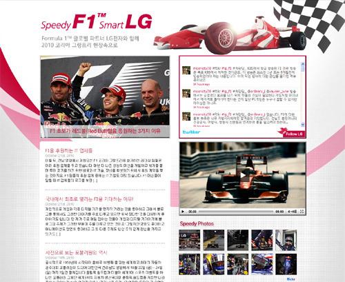 LG F1 페이지 캡쳐