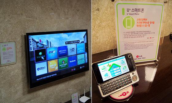 스마트 TV 와 옵티머스Q 제품 사진