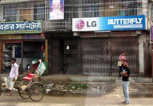 방글라데시 현지 사진
