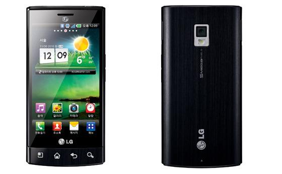 LG-LU3000 제품 사진
