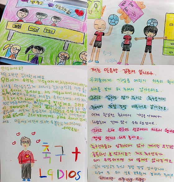 어린 아이가 쓴 편지 사진