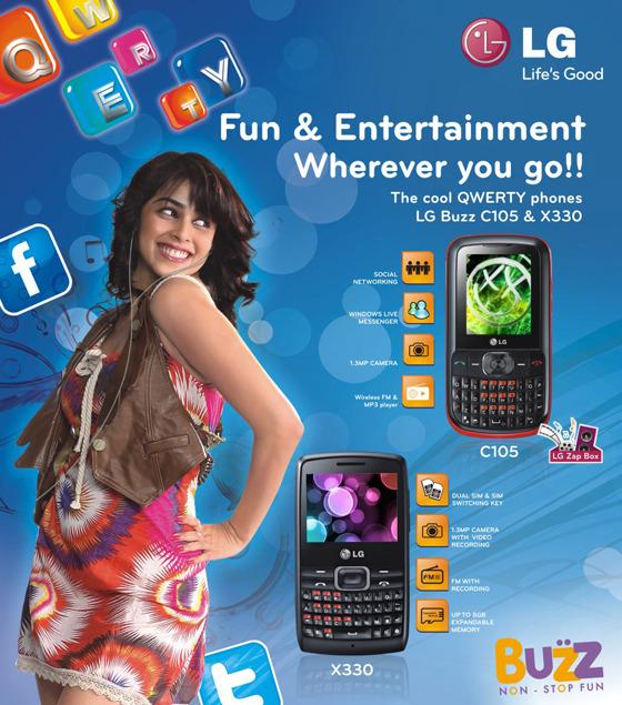 인도에 출시된 LG 휴대폰 광고 이미지