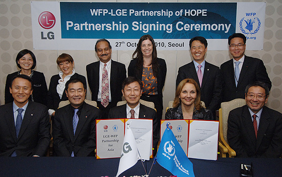 WFP-LG전자 Partnership of Hope 체결식 사진