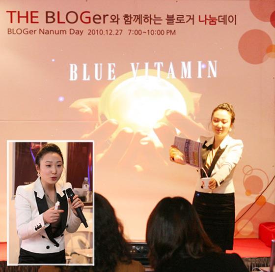 블로거 나눔데이 마술 현장