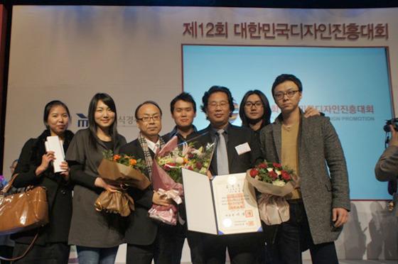 제 12회 대한민국 디자인 진흥대회 현장