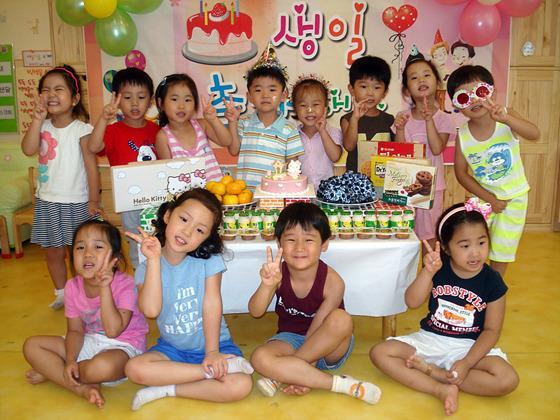 어린이집 생일파티 사진