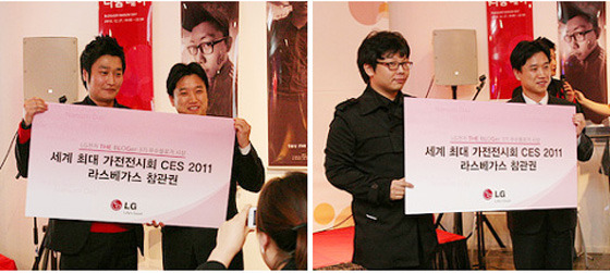 우수 블로거 사진