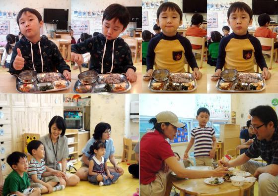 강일이의 식사시간 사진