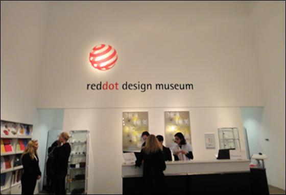 reddot design museum