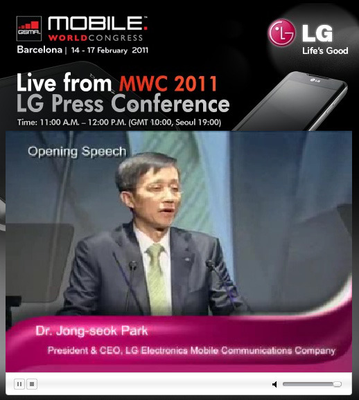 Live from MWC 2011 캡쳐