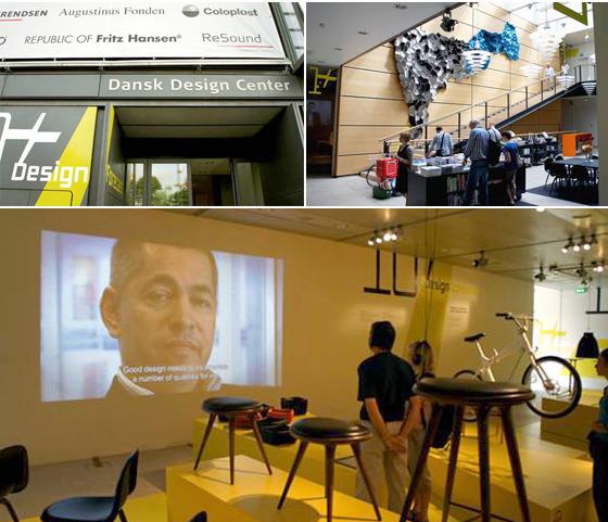 덴마크 디자인 센터 내부 사진