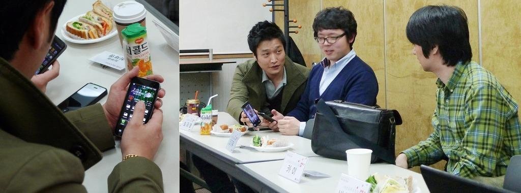 더 블로거 정기 모임 사진