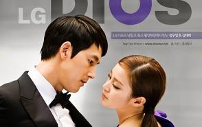 정우성이 관능적인 춤으로 김태희를 사로잡은 까닭은?