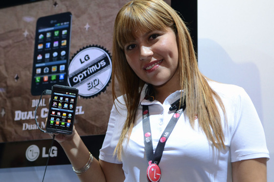 LG 옵티머스 3D 제품 사진