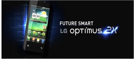 LG OPTIMUS2X 광고 사진