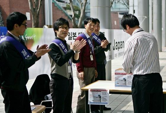 일본을 위한 희망 릴레이 사진