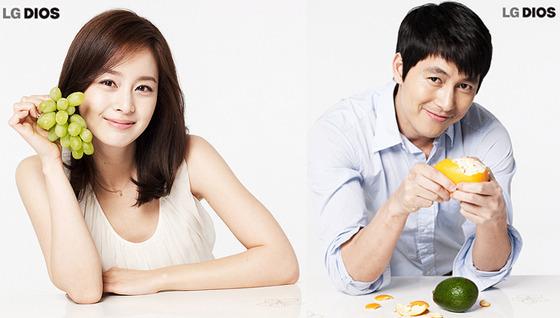 김태희, 정우성 디오스 광고 사진