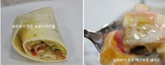 치킨랩과 샐러드 사진