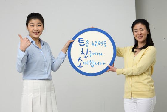 트친소 전기료 편 사진