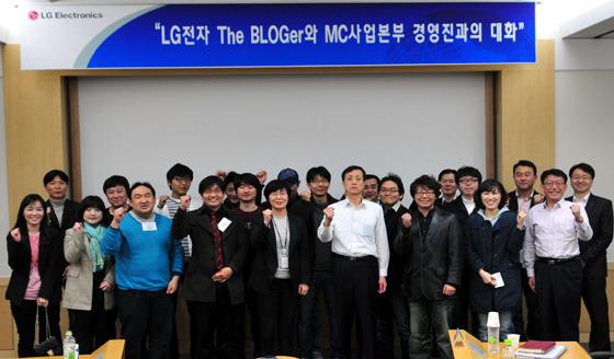 LG전자 MC캠퍼스 회의 단체 사진