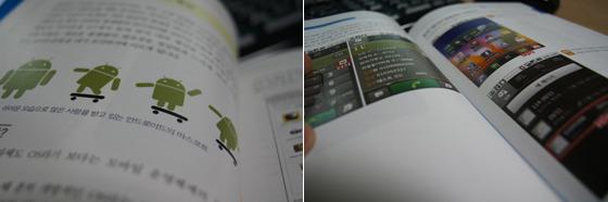 책 내부 사진
