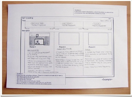 User self recording을 통해 나온 보고서 샘플 사진