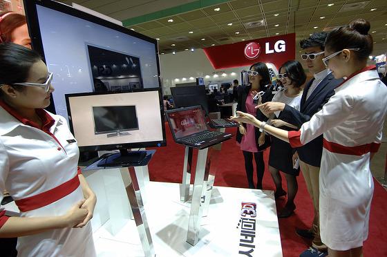 LG 3D 체험 모습