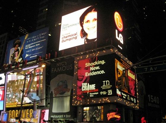 LG전자 전광판 광고 사진
