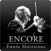 엔니오 모리코네 사진