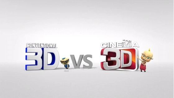 3D VS 3D