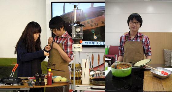 요리 하는 모습