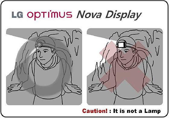 'NOVA 디스플레이' 이미지