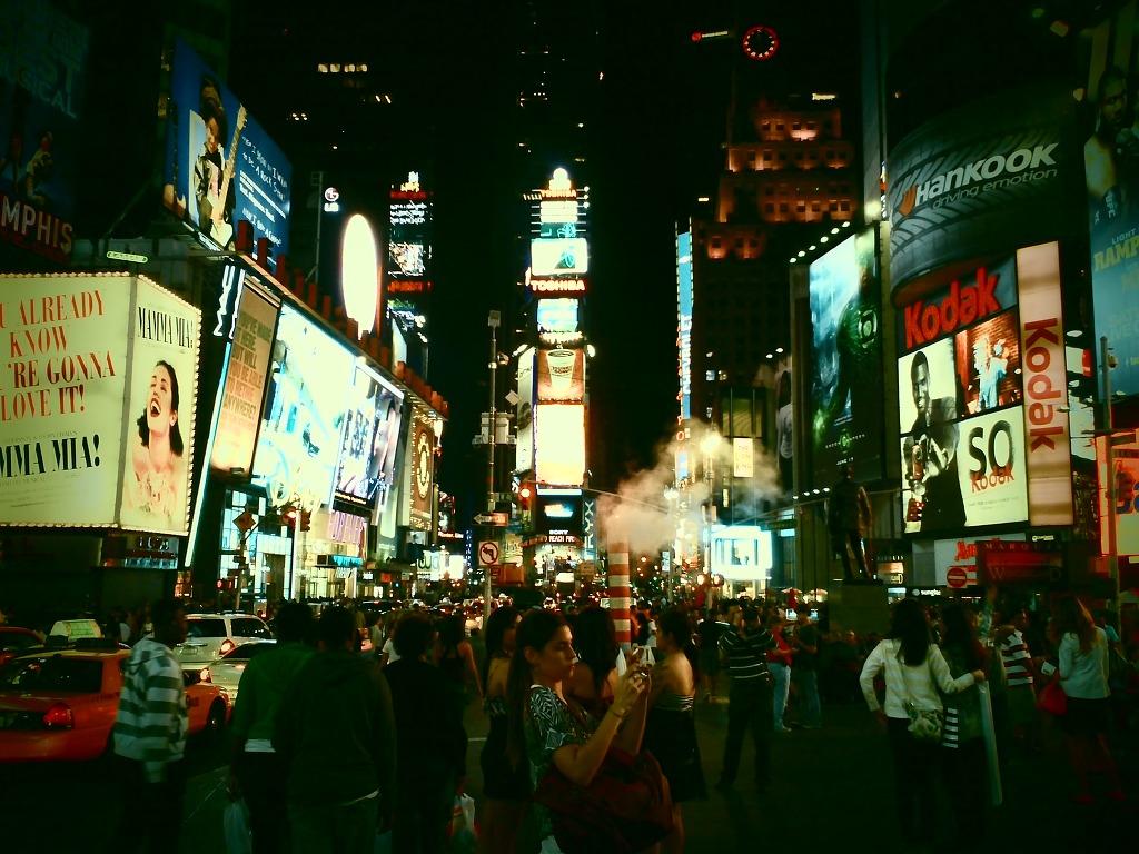 뉴욕의 밤 거리 사진