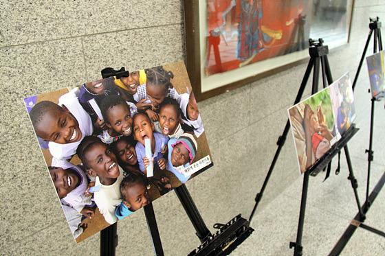 에티오피아 아이들 전시 사진