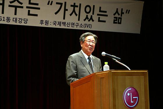 명예홍보대사 최불암 선생님 사진