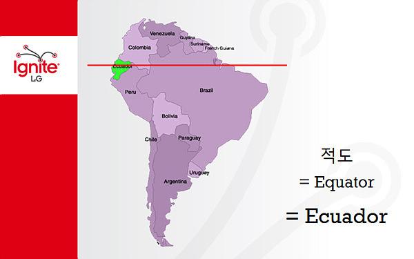 에콰도르 지도 이미지