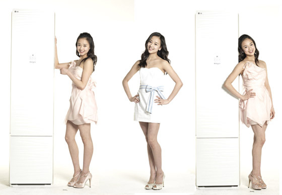 손연재 휘센 광고 사진