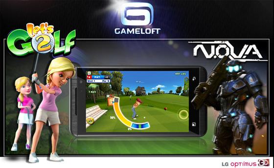 3D 게임 이미지