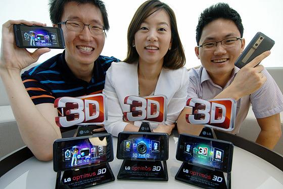 옵티머스 3D 개발 프로젝트팀 사진
