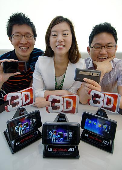 옵티머스 3D 개발 팀 사진
