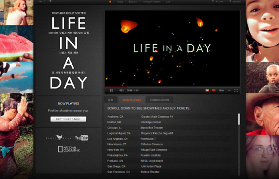 LIFE IN A DAY 캡쳐