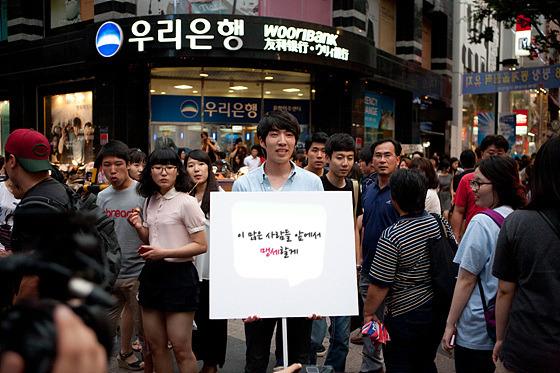 거리 한복판에서 고백하는 사진